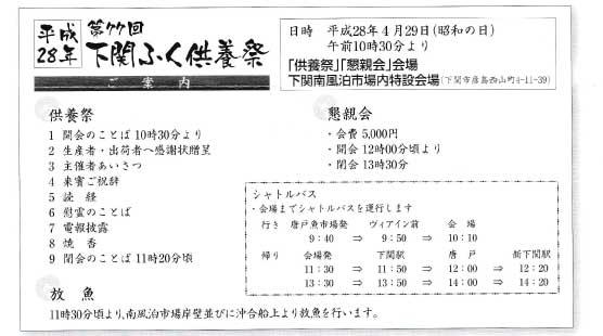 kuyuosai20116